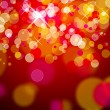 Red christmas lights — Stock Photo #8054641
