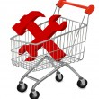 Vector illustration of a shopping cart on the white — Grafika wektorowa