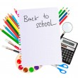 Back to school. Notepad with school supplies. — Stock Vector