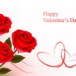 Valentine`s day background. Red roses and gift red bows. Vector illustratio — ストックベクタ
