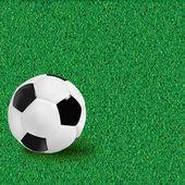 Football background. Vector. — Stock Vector