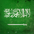Grunge Flag Saudi Arabia — Stock Photo