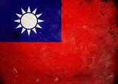 Grunge vlag taiwan — Stockfoto