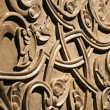 Turkish stone carving — Stock Photo