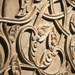 Stock Photo: Turkish stone carving