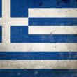 Grunge Flag of Greece — Stock Photo #8667929