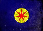 Grunge Flag the Republic of Ezo — Stock Photo