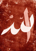 Arabic Calligraphy — Stock Photo