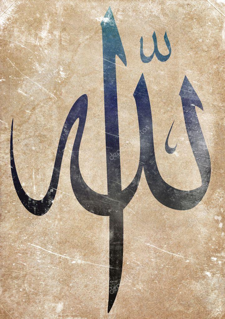 write a letter in arabic