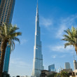 Stock Photo: Burj Khalifa, 2012