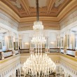 Çırağan Palace Interior - Stock Photo