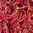 Stock Photo: Dried peppers
