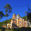 Stock Photo: New Aphon monastery. Orthodox church. Abkhazia republic