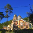 New Aphon monastery. Orthodox church. Abkhazia republic - Stock Photo