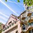 Facades of CasBatllo and CasAmetller in Barcelona — Stock Photo #10532591