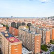 Panorama of Barcelona city — Photo