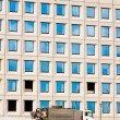 Office building — Stock Photo #8405019
