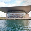 Copenhagen Opera House — Stock Photo