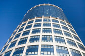 High office building at sunny day — Stock Photo