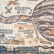 Stock Photo: Replica of antique Madaba map of Holy Land