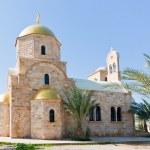 ������, ������: Greek Orthodox St John the Baptist Church in baptism site