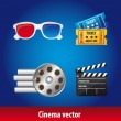 Cinema vector — Stock Vector #10100587