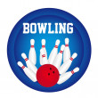 Stock Vector: Bowling