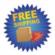 Free shipping — Stock Vector #8454672