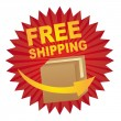 Free shipping — Stock Vector #8454725