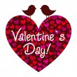 Royalty-Free Stock Imagen vectorial: Valentines day