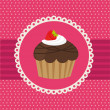 Cup cake — Stock Vector #9709848