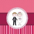 Marriage invitation — Imagen vectorial