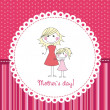Royalty-Free Stock Vector Image: Mother day
