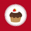 Royalty-Free Stock Imagem Vetorial: Cup cake