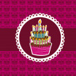 Royalty-Free Stock Vektorfiler: Cute cake