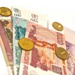 Russian banknotes and coins — Stock Photo