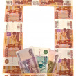 Stock Photo: Russian rubles banknotes
