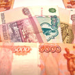 Different Russian banknotes — Stock Photo