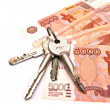 Stock Photo: Keys and Russibanknotes