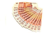Banknotes of Russian — Stock Photo