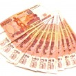 5000 rubles banknotes — Stock Photo