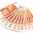 5000 rubles banknotes — Stock Photo #9662796