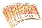 Russian 5000 banknotes — Stock Photo