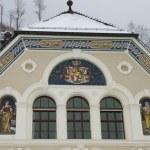 Vaduz - gavernment of Liechtenstein — Stock Photo