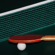 Table tennis great view — Stock Photo