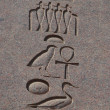 Hieroglyphic — Stock Photo #8466099