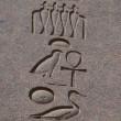 Hieroglyphic — Stock Photo