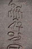 Hieroglyphic — Stock fotografie