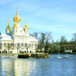 Stock Photo: Russia. Peterhof. Petrodvorets.