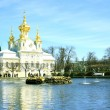 Russia. Peterhof. Petrodvorets. — Stock Photo